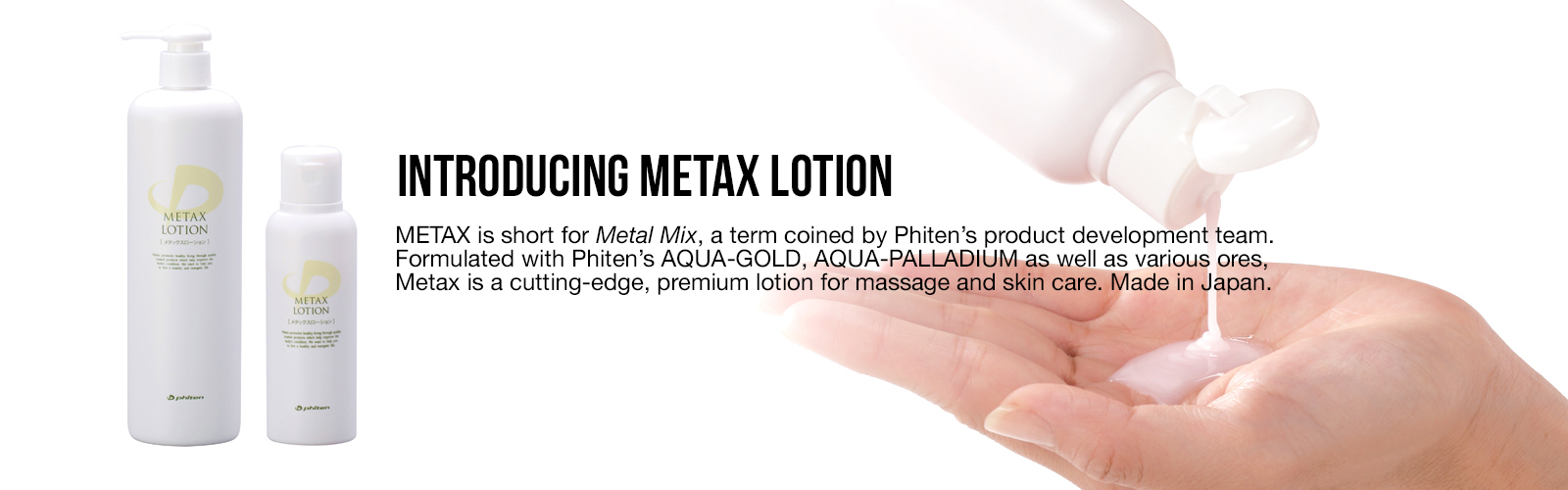 Metax Body Massage & Skin Care Lotion