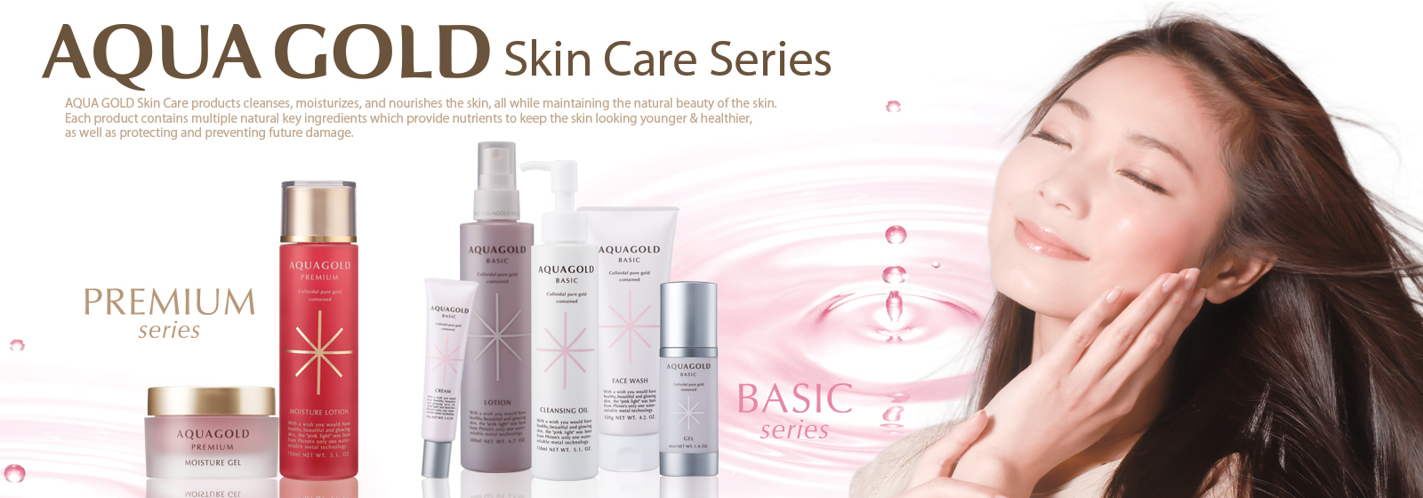 Beauty Skin Care